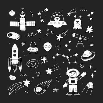손으로 그린 귀여운 흑백 공간 세트입니다. 벡터 일러스트 레이 션. 행성, 외계인, 로켓, ufo, 흰색 배경에 고립 된 별.