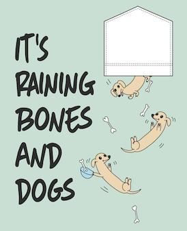 T 셔츠 인쇄를위한 손으로 그린 귀여운 개 벡터 디자인