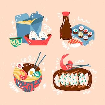手描きのかわいい食べ物のコレクション