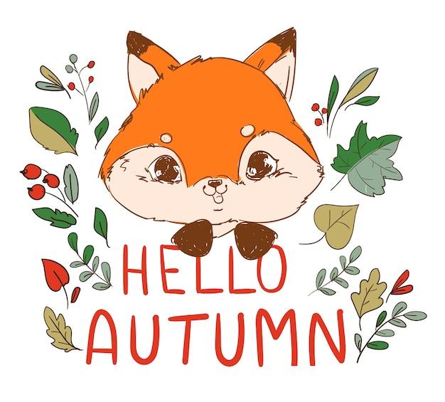 Нарисованная рукой милая лиса и осенние листья с рукописной фразой привет осень