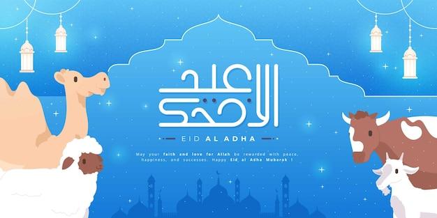 Hand drawn cute happy eid aladha greeting card template