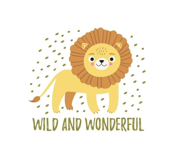 손으로 그린 귀여운 사자