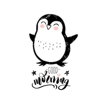 Нарисованный рукой милый пингвин изолированный на белизне. doodle милый животных иллюстрации. персонаж.