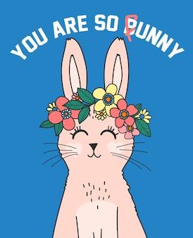 T 셔츠 인쇄 손으로 그린 귀여운 토끼 벡터 디자인