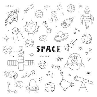 손으로 그린 귀여운 공간 세트. 낙서 스케치 스타일. 벡터 선형 그림입니다. 행성, 외계인, 로켓, ufo, 흰색 배경에 고립 된 별.