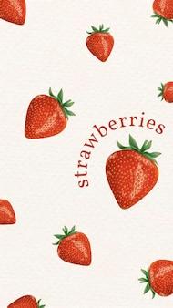 노란색 모바일 배경 템플릿에 손으로 그린 귀여운 딸기 패턴