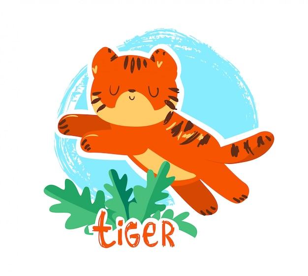 Hand drawn cute tiger illustration. tropical illustration