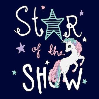 Hand drawn cute unicorn illustration