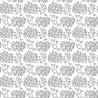 Hand drawn cute valentines day heart flourish and hello love text seamless pattern.