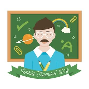 手描きデザインの教師の日を祝う
