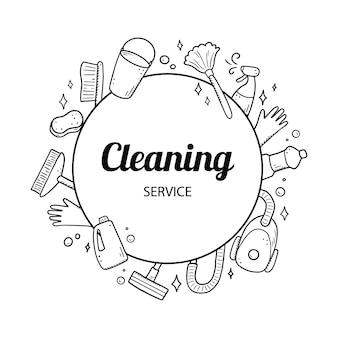 洗浄装置、スポンジ、掃除機、スプレー、ほうき、バケツの手描きデザインテンプレート。落書きスケッチスタイル。