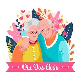 손으로 그린 디아 도스 avos 그림 조부모와 함께 무료 벡터