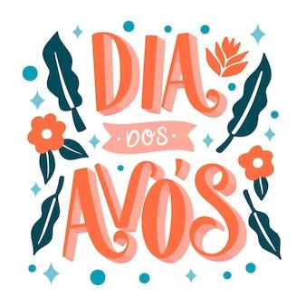 Нарисованная рукой надпись dia dos avos