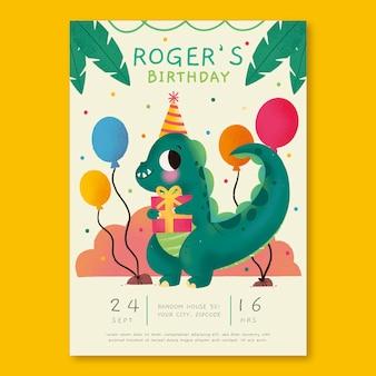 手描きの恐竜の誕生日の招待状