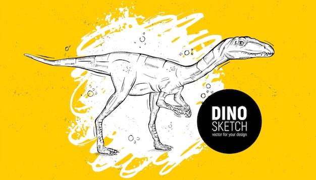 手描きの恐竜のスケッチ。デイノニクス