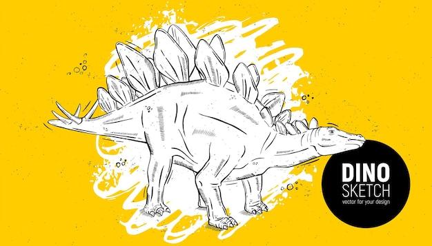 手描きの恐竜のスケッチ。ステゴサウルス