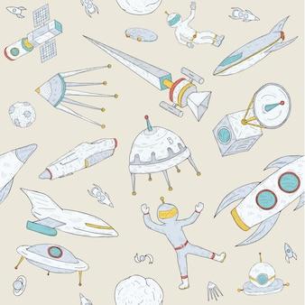 手描き落書き天文学シームレスパターン。オブジェクト、惑星、シャトル、ロケット、衛星、宇宙飛行士。カラフル。