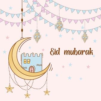 Hand drawn doodle of islamic eid mubarak celebration