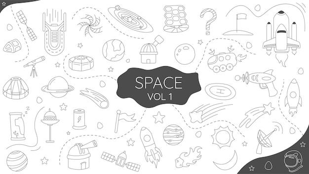 Рисованной каракули пространство премиум