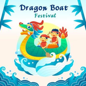 手描きのドラゴンボートフェスティバルのイラスト