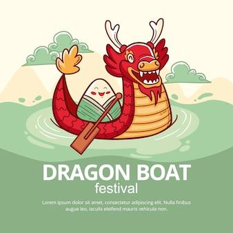 Hand drawn dragon boat festival illustration