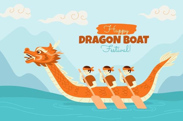 手描きのドラゴンボートのイラスト