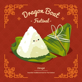 Hand drawn dragon boat's zongzi illustration