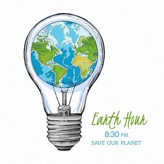 惑星と電球と手描きのアースアワーのイラスト