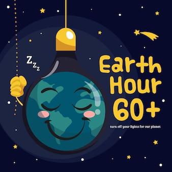 Нарисованная от руки иллюстрация часа земли с планетой в форме лампочки