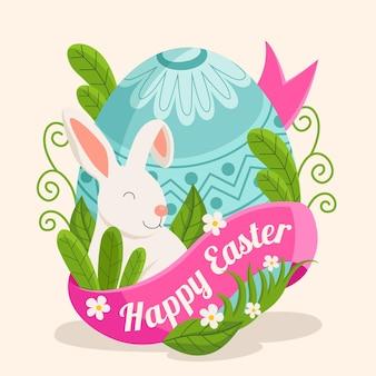Рисованная пасхальная иллюстрация с яйцом и кроликом