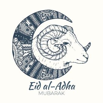 손으로 그린 eid al-adha 그림