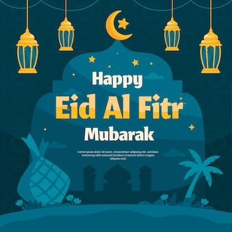 손으로 그린 eid al-fitr-eid 무바라크 그림