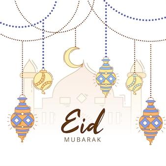 イスラムの背景の手描きイードムバラクお祝い