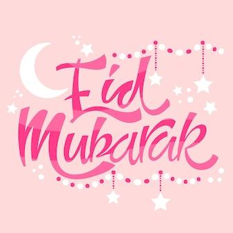 Hand drawn eid mubarak lettering with moon