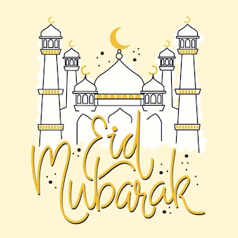 Hand drawn eid mubarak lettering with mosque