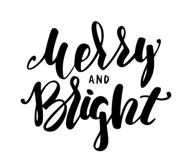 . 메리와 밝은 흰색 배경에 고립의 손으로 그린 우아한 현대 브러시 글자.
