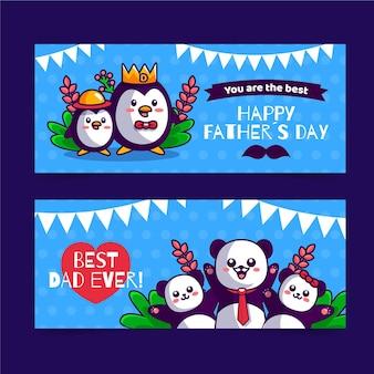 Set di banner festa del papà disegnati a mano Vettore gratuito