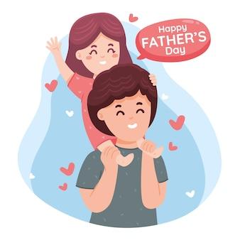 手描きの父の日のイラスト