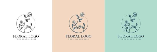 手描きのフェミニンな美しさと花の植物のロゴ