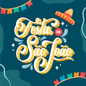 Hand drawn festa de sao joao lettering