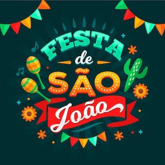 Ручной обращается festa de sao joao надписи
