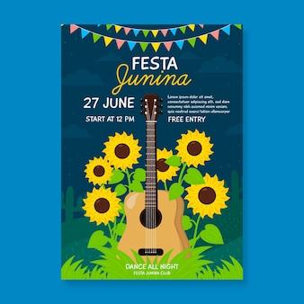 손으로 그린 축제 junina 포스터 기타와 해바라기