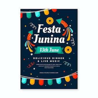 손으로 그린 페스타 junina 수직 포스터 템플릿