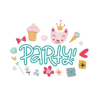 かわいい猫、ギフト、ケーキと手描きのお祝いレタリングパーティー
