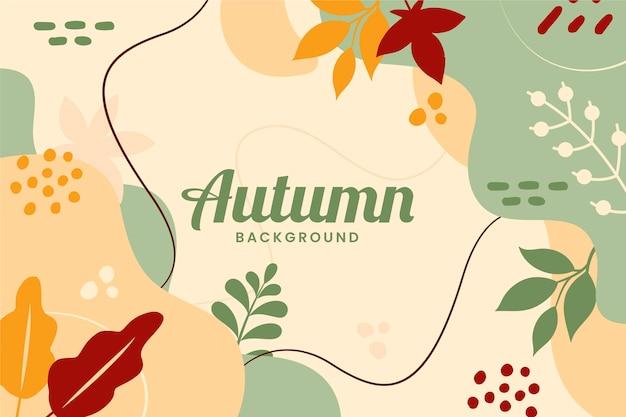 手描きの平らな秋の背景