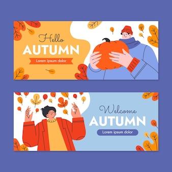 手描きフラット秋の水平バナーセット