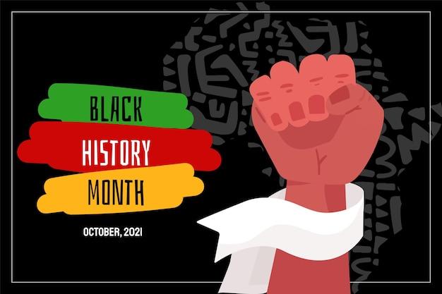 手描きのフラット黒人歴史月間の背景