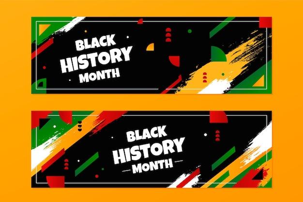 Hand drawn flat black history month horizontal banners set