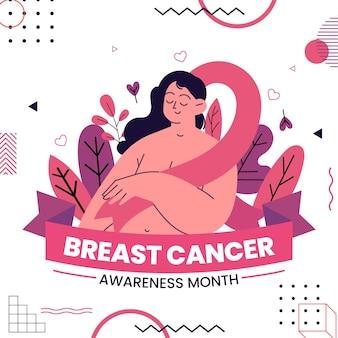 手描きフラット乳がん啓発月間イラスト