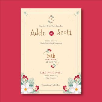 手描きのフラットクリスマスの結婚式の招待状のテンプレート